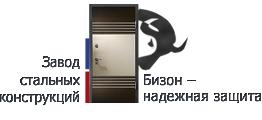 Двери Бизон - стальные двери от производителя